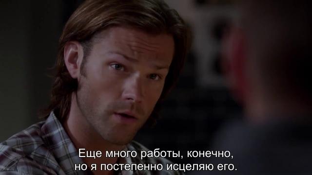 сверхъестественное 10 сезон торрент русские субтитры