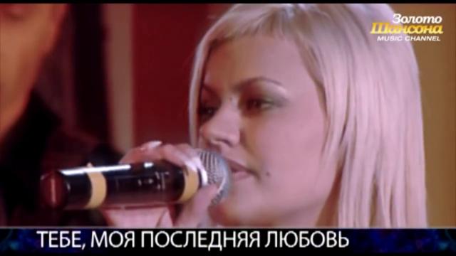 Ирина круг песни слушать скачать