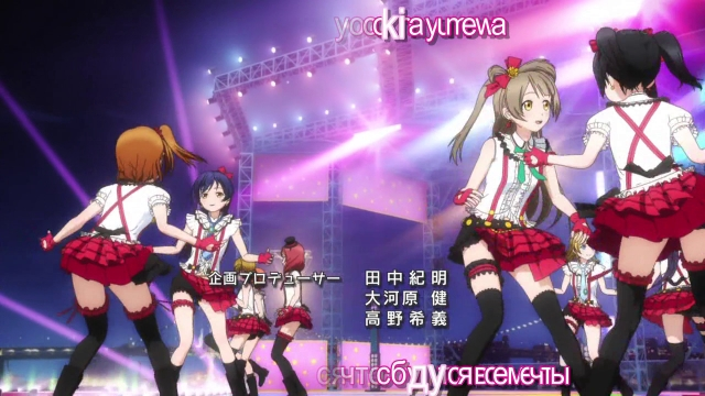 Love Live! School Idol Project : OST ACHanime