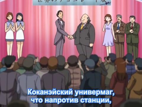 Мамору выходит из тени / kage kara mamoru кадр 1 из эпизода 5