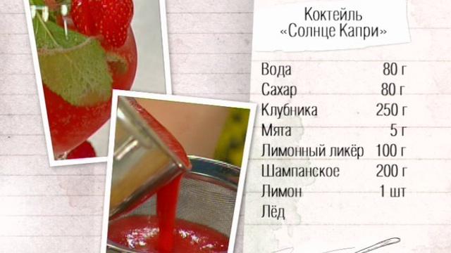 салат манхеттен рецепт курицей
