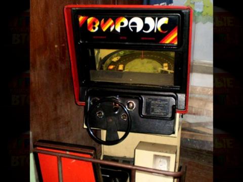 Программа Для Игровых Автоматов С Бонусом
