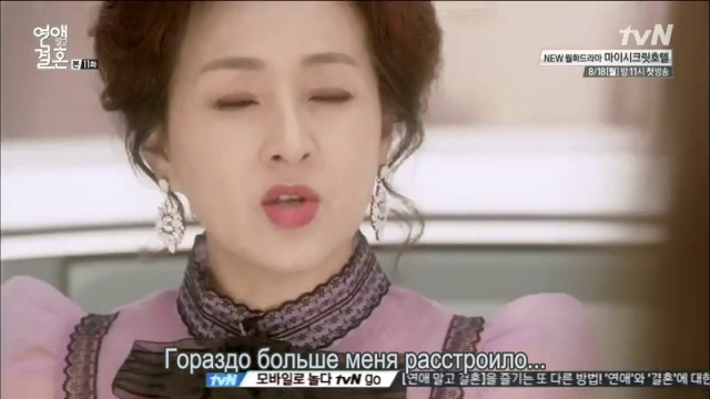 Marriage not dating ep 1 eng sub dramacool