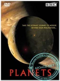 Bbc планеты  все серии