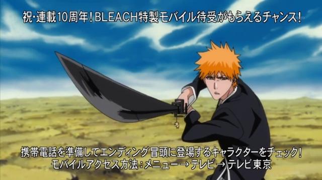 Смотреть аниме наруто тв-1 / naruto tv-1 053 серия онлайн бесплатно без регистрации на портале видеосибнет