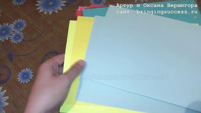 Какую бумагу использовать для модульного оригами