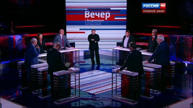 Воскресный вечер с Владимиром Соловьёвым 30.09.18 новый / последний выпуск