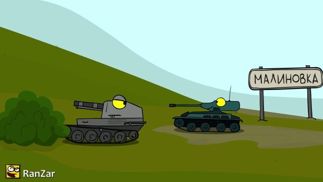 танки ранзар картинки в качестве путевки соответствует качеству