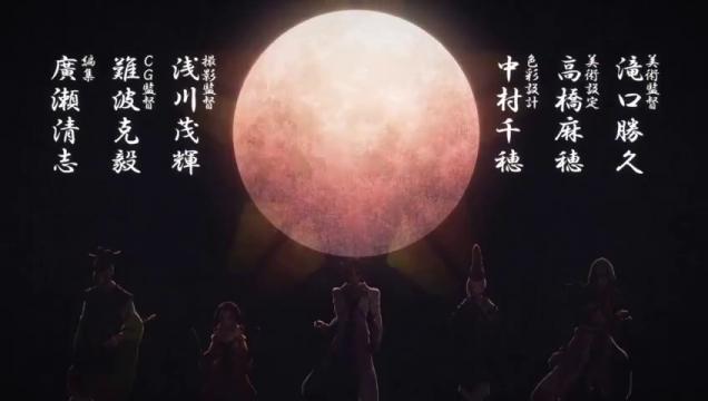 Watch Kagen no tsuki Movie Online  SolarMovie