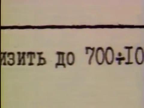Кадры из фильма скачать документальные фильмы про чернобыль торрент