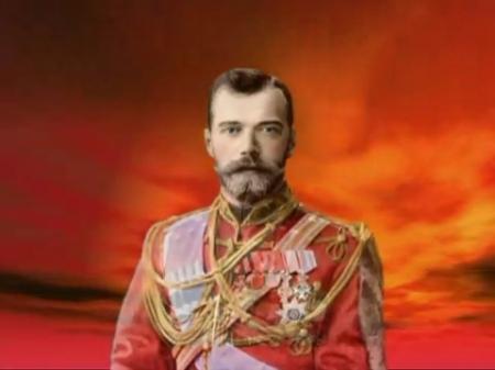 Всем предателям Бога, Царя и России