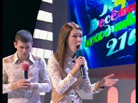 muzikalniy-nomer-kvn-pro-shalavu-zinku