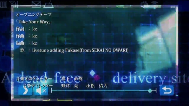 Take your way devil survivor download