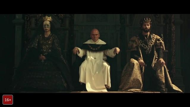 Assassin's Creed online subtitrat in romana - Filme