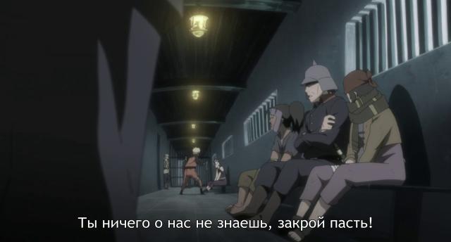 Смотреть naruto movie 8, наруто фильм 8 - кровавая тюрьма