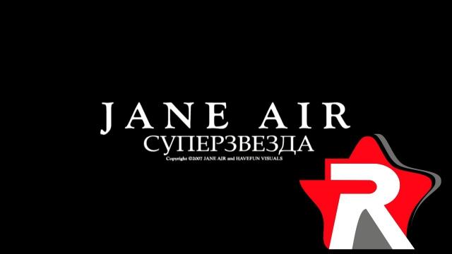 Jane air - cdstalker - обложки диска