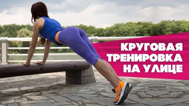 uprazhneniya-dlya-stroynoy-figuri-video