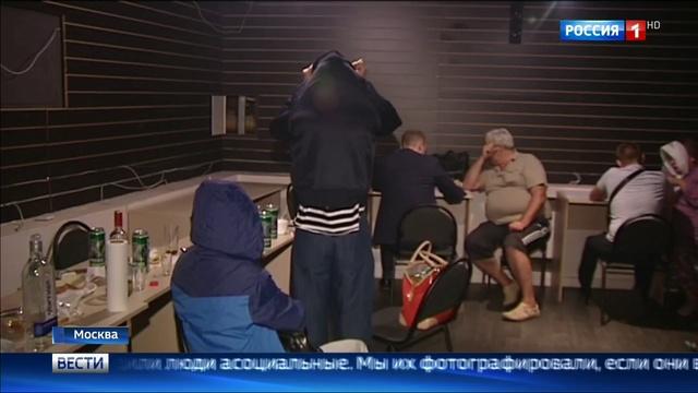 podpolnoe-kazino-v-moskve-novosti-video