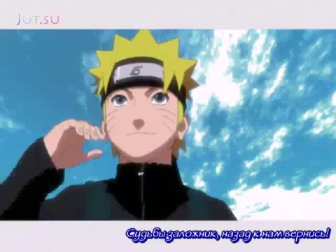 Naruto vse serii jut.su.