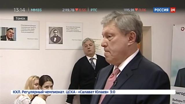 Явлинский назвал своего главного оппонента на президентских выборах