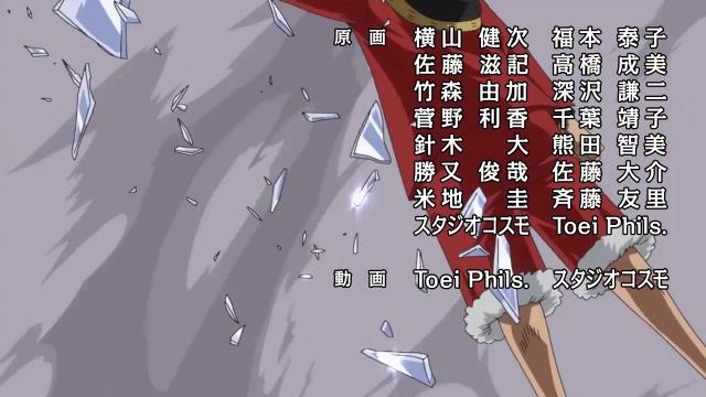 Ван-Пис one, piece (1-928 из 1000) - аниме смотреть онлайн