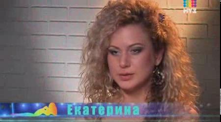 секс битва по русски смотреть онлайн смотреть порно фото 20