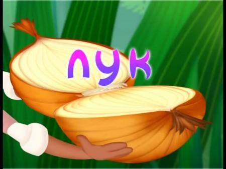 мультфильмы лунтика смотреть онлайн бесплатно: