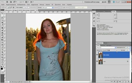 Как скопировать тонирование фотографии