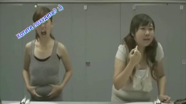 Японская реклама похудения