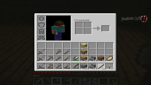 Прохождение Minecraft 6я часть Находки - видео ролик смотреть на Video.Sibnet.Ru