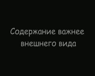video_64140_0.jpg