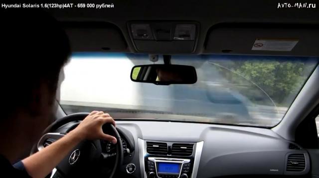 Hyundai Solaris Тест-драйв.