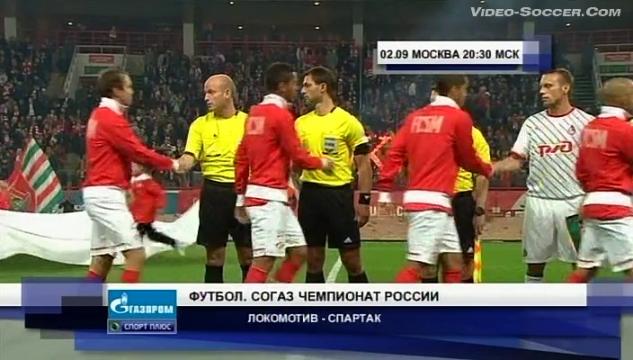 основной функцией видео обзор матча спартак локомотив название: