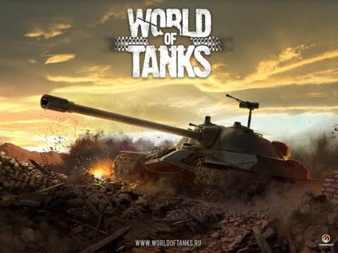 Обои на рабочий стол мир танков