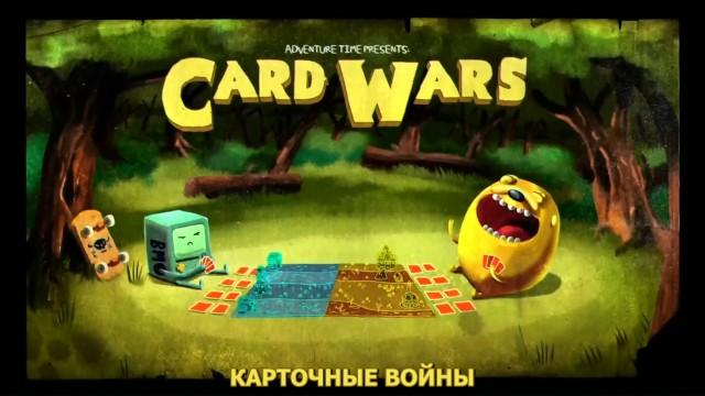 juego video guerra flash gratis: