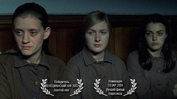 Смотрите Сестры Магдалины онлайн на www.tvzavr.ru.