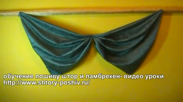 Видео мастер-класс по пошиву штор