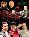 Red.Dwarf.s05e05.Demons.and.Angels.DVDRip.rus.eng