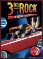 3rd_rock_from_the_sun.s02e19.dvdrip.rus(tv3)