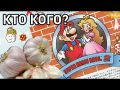 Russian Geek. Super Mario Bros. 2 (Jap) - Кто Кого?