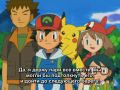 Pokemon S07 E362 Lights Camerupt Action[Rus+Eng]