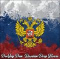 DeeJay Dan - Russian Deep House [2019]