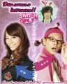 Switch Girl 01