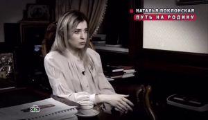 foto-russkie-sensatsii-gosti-iz-sumraka-onlayn-porno