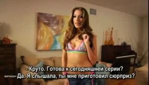 Русский развлечения наташи и андрея смотреть порно